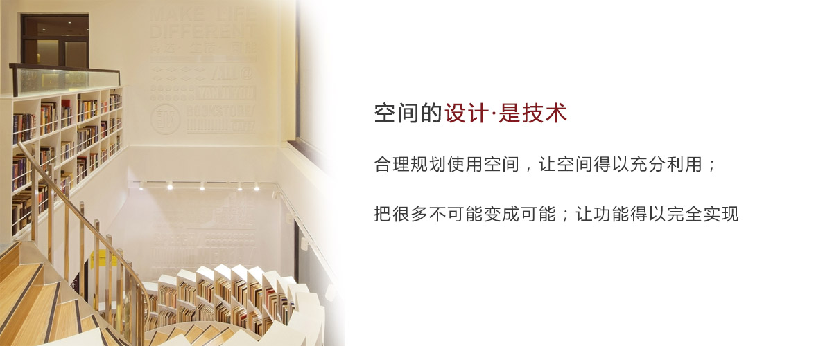 尚品牌_空间导视系统设计_空间设计是一门技术