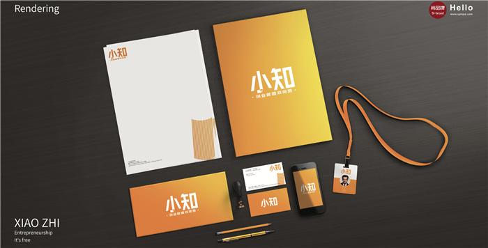 石家庄VI设计公司
