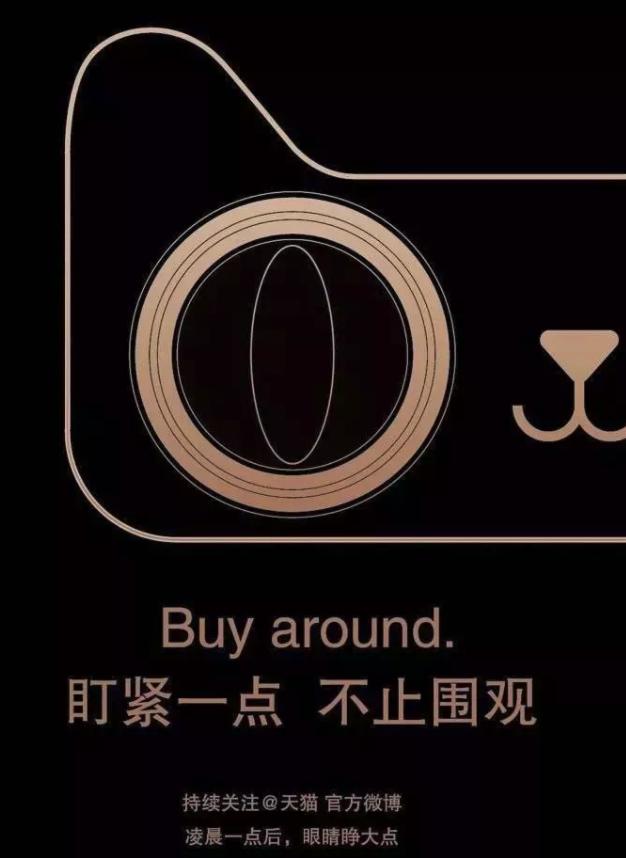 石家庄品牌设计