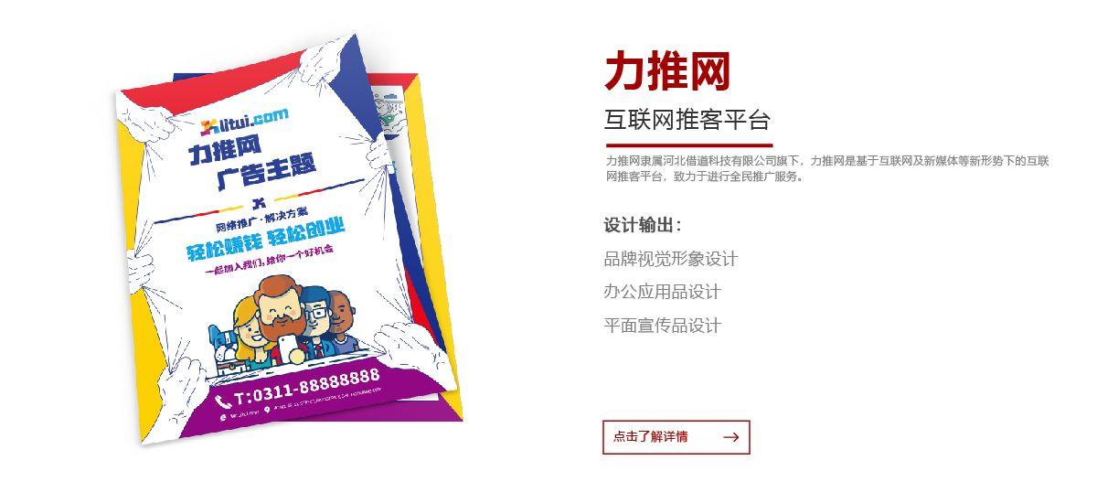 平面设计 画册设计