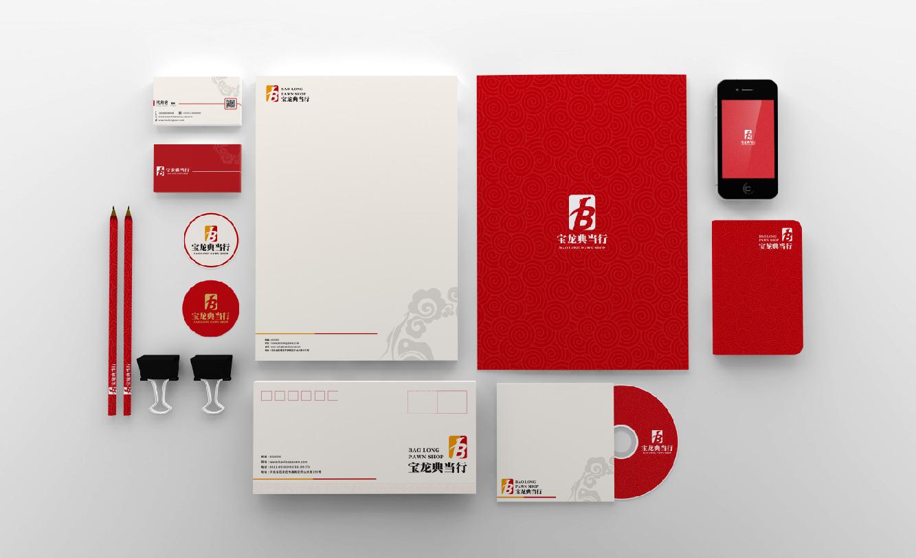 vi设计 logo设计